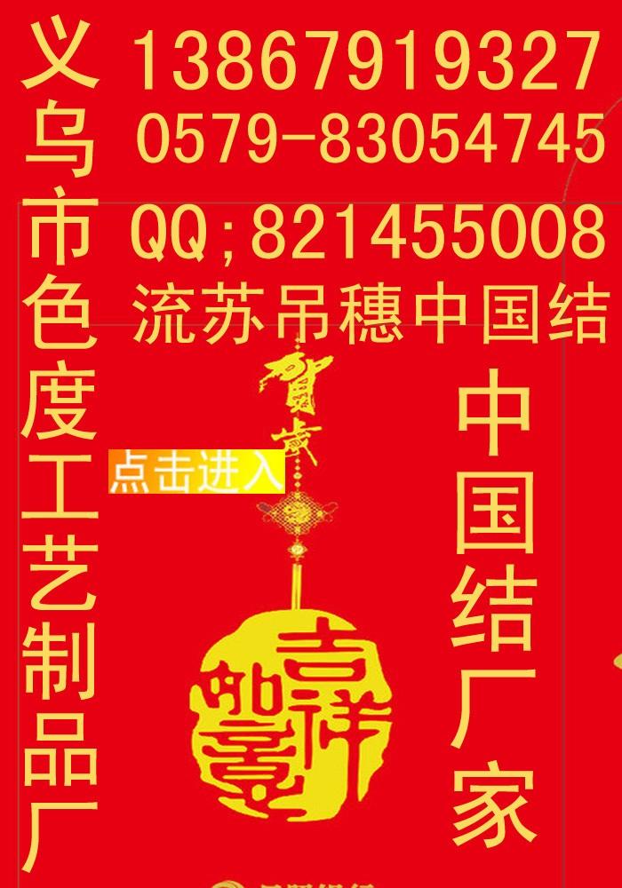QQ图片20140228153106