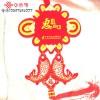 邮政银行广告板结中国结