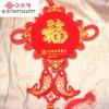 中国农业银行广告板结中国结