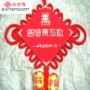 四特酒广告板结中国结