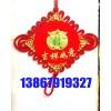 40苹果福板结中国结
