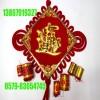 40招财进宝板结中国结