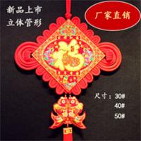 63388胡兰燕  板福中国结