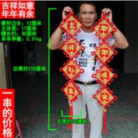 【18号商铺】  中国结对联挂件