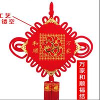 【31号商铺】7平线各种规格大中国结