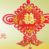 【37号商铺】12平线各种规格大中国结