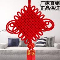 【53号商铺】28平线各种规格大中国结