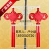 LED中国结|LED中国结厂家|LED户外中国结|...