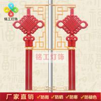 【30号商铺】LED中国结景观灯|LED双耳中国结| led一体式新款中国结|厂家直销