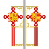 字形中国结 美丽扬州·烟花三月中国结