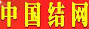 中国结批发网
