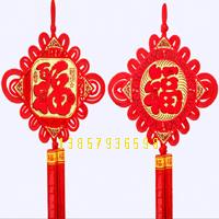 【12号商铺】福字中国节挂饰