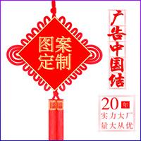 【9号商铺】义乌市礼琪工艺品有限公司
